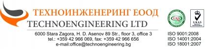 TECHNOENGINEERING